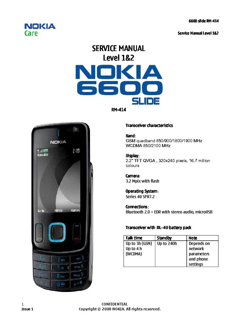nokia 6600 slide rm 414 l12 service manual download schematics rh elektrotanya com nokia 6600 manual pdf nokia 6600 slide manual